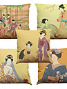 """Set of 5 Ancient Japanese Woman Linen Home Office Sofa  Decorative Cushion Covers(18""""*18"""")"""