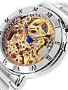 여성용 기계식 시계 스켈레톤 시계 패션 시계 오토메틱 셀프-윈딩 방수 합금 밴드 실버 핑크