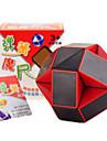 Rubik\'s Cube Shengshou Cubo Macio de Velocidade Cubos Magicos Quadrada Dom