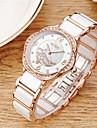 여성용 패션 시계 손목 시계 석영 모조 다이아몬드 세라믹 밴드 화이트