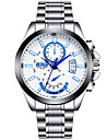 Men\'s Fashion Watch Quartz Calendar / date / day Luminous Stainless Steel Band Casual Silver