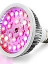 1шт 100-150lm E26 / E27 Растущая лампочка 24 Светодиодные бусины Высокомощный LED Тёплый белый Естественный белый UV (лампа черного