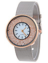 여성용 패션 시계 손목 시계 석영 스테인레스 스틸 밴드 멋진 캐쥬얼 우아한 실버