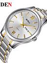 BIDEN สำหรับผู้ชาย นาฬิกาข้อมือ นาฬิกาอิเล็กทรอนิกส์ (Quartz) สแตนเลส เงิน / ทอง ปฏิทิน นาฬิกาใส่ลำลอง ระบบอนาล็อก ไม่เป็นทางการ แฟชั่น สง่างาม - สีทอง / สีเงิน Black / Silver White / Silver