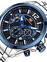 MINI FOCUS Муж. Наручные часы Японский Календарь / Хронометр / Повседневные часы Нержавеющая сталь Группа Роскошь / На каждый день Серебристый металл