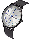 สำหรับผู้ชาย นาฬิกาข้อมือ นาฬิกาอิเล็กทรอนิกส์ (Quartz) ดำ / เงิน โครโนกราฟ นาฬิกาใส่ลำลอง ปุ่มหมุนขนาดใหญ่ ระบบอนาล็อก แฟชั่น ที่เรียบง่าย - ขาว สีดำ หนึ่งปี อายุการใช้งานแบตเตอรี่ / SSUO LR626