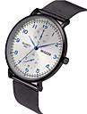Men\'s Wrist Watch Quartz Black / Silver Chronograph Casual Watch Large Dial Analog Fashion Minimalist - White Black One Year Battery Life / SSUO LR626