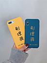 Etui Käyttötarkoitus Apple iPhone XR / iPhone XS Max Himmeä Takakuori Sana / lause Kova PC varten iPhone XS / iPhone XR / iPhone XS Max